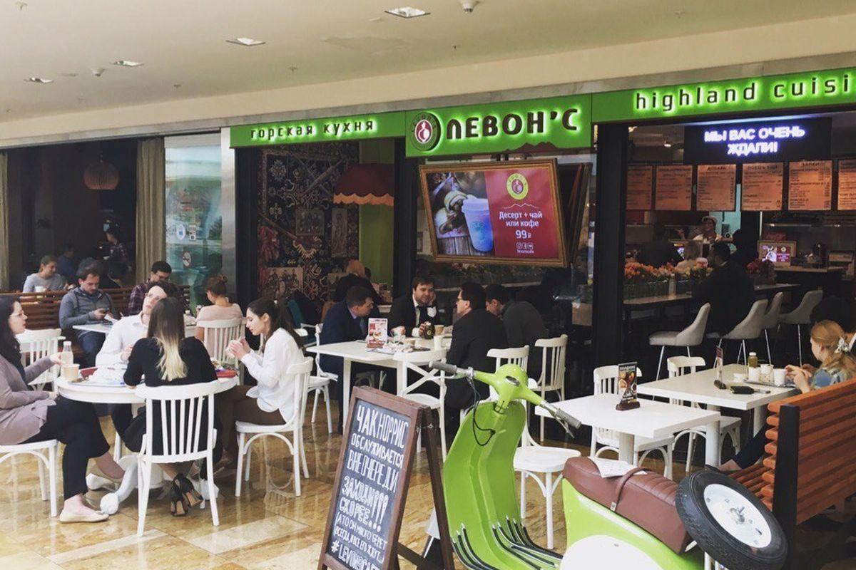 В Москва-Сити ресторан горской кухни открылся